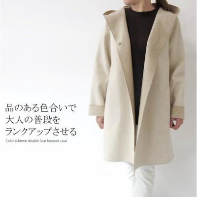 コート ミセス 50代 40代 60代 ウールブレンド配色フーデットコート