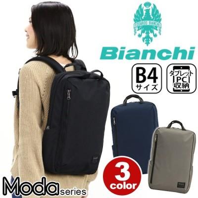 ビアンキ Bianchi リュック リュックサック スクエアリュック デイパック バックパック メンズ レディース 男女兼用