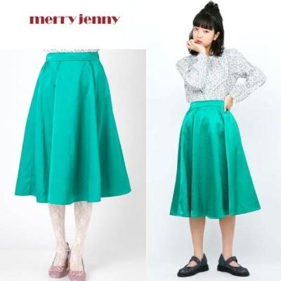 SALE60%OFF merry jenny メリー ジェニー サテンボンディングフレアスカート 281820801401 キャッシュレス5%還元