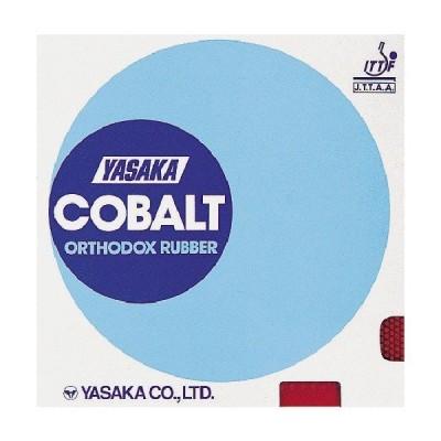 ◆◆●送料無料 メール便発送 <ヤサカ> Yasaka コバルト B-14 (23:アカ) 卓球 ラバー 一枚ラバー B14