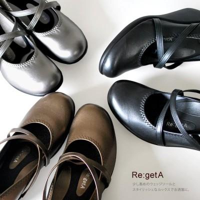 リゲッタ Re:getA R-241 クロスベルトハイウェッジパンプス