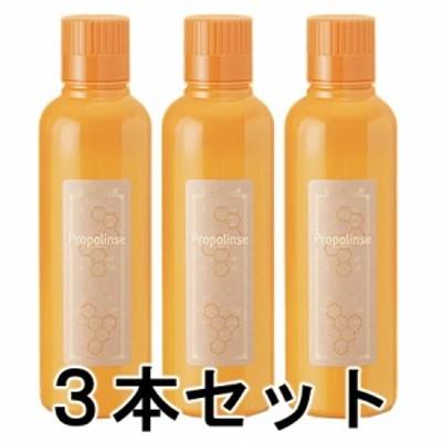 【正規品】ピエラス プロポリンス (洗口液) 600ml×3本セット