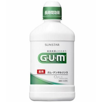 ガムGUM薬用デンタルリンスレギュラー500mL(医薬部外品)