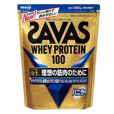 SAVAS ザバス ホエイプロテイン 100 バニラ味 50食 1050g