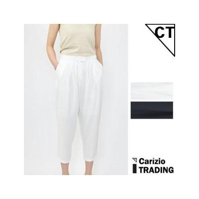 Ladies サルエル ロング パンツ pants