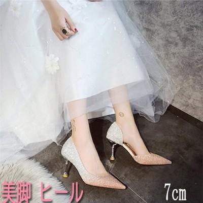 *新型割引!韓国ファッション 美脚 ヒール 痛くない サンダル スパンコール 結婚式 パンプス シューズ レディース 靴 美脚 脚長 通勤 シンプル ベーシック ママ ドレス 二次会
