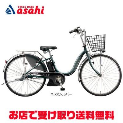 「ブリヂストン」2021 アシスタU DX「A4xC41」 24インチ 電動自転車