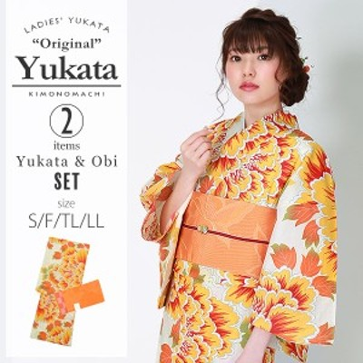 KIMONOMACHI 浴衣セット「オレンジイエロー 大牡丹」S,F(フリー),TL 女性浴衣セット