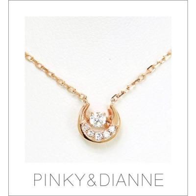 PINKY & DIANNE Dancing ピンキー&ダイアン ダンシング ネックレス シルバー ピンクゴールド キュービック SV(PGメッキ)