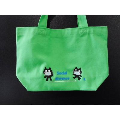 ソーシャルディスタンス 猫の刺繍入り キャンバストートバッグSサイズ
