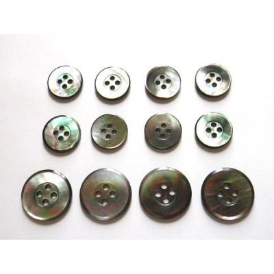 最高級黒蝶貝ボタン オシヤレで知的な型 SH-118 4穴 (スーツ1着分 15mm8個、20mm4個))