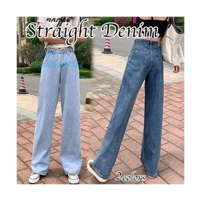 パンツ デニム ワイドジーンズ レディース 大きいサイズ おしゃれ シンプル かわいい カジュアル きれいめ