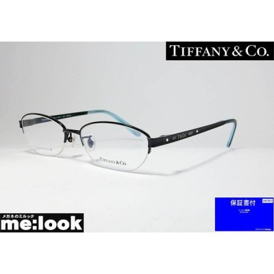 TIFFANY&CO ティファニー ミラリ正規品 レディース 眼鏡 メガネ フレーム TF1120BD-6099-53 ブラック