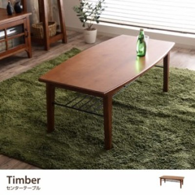【g1980】センターテーブル レトロ 天然木 シンプル オシャレ アットホーム スチール棚 ブラウン