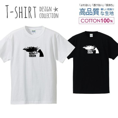 ガンクリーム Tシャツ メンズ サイズ S M L LL XL 半袖 綿 100% よれない 透けない 長持ち プリントtシャツ コットン