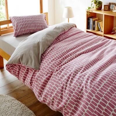 さらっとした風合いの綿100%布団カバー3点セット ピンク系 洋式シングル 和式シングル BML20C