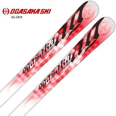 OGASAKA〔オガサカ スキー板〕<2022>プラスノー用  AG-SR/R 【板のみ】 サマーゲレンデ
