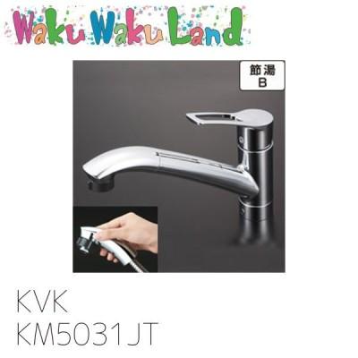 KM5031JT KVK 流し台用シングルレバー式シャワー付混合栓