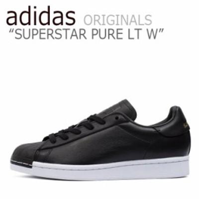 アディダス スーパースター スニーカー adidas SUPERSTAR PURE LT W スーパースター ピュア BLACK ブラック FV3353 シューズ