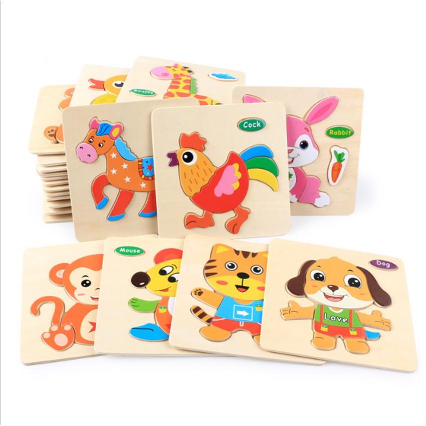 兒童積木玩具木質拼圖玩具益智玩具卡通兒童玩具男寶寶玩具女寶寶玩具