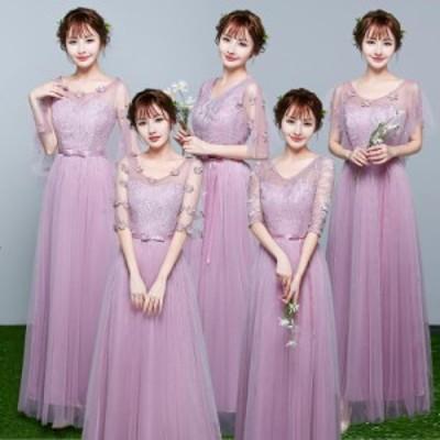 お呼ばれ パーティードレス フォーマルドレス 着痩せ 結婚式ドレス 大人 上品 20代30代40代 披露宴 演奏会 6タイプ ピンク色
