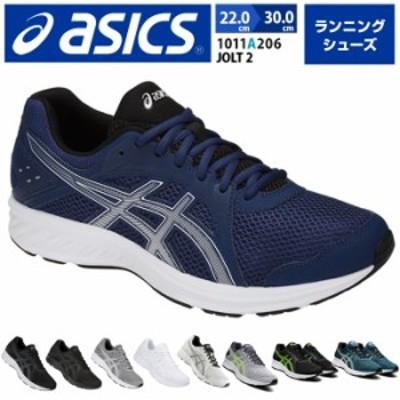 【取り寄せ】アシックス asics メンズシューズ メンズ JOLT 2 幅広 ワイド スポーツシューズ 運動靴 スニーカー スポーツ ランニングシュ