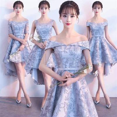 ブライズメイド グレードレス ドレス 二次会 花嫁 締上げタイプ ドレス 結婚式 ワンピース 大きいサイズ 4タイプ パーティードレス 謝恩会