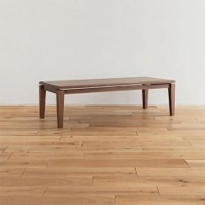 センターテーブル カラフェ120 ウォールナット【 生松工芸 ・ コンフォートスタイル 】