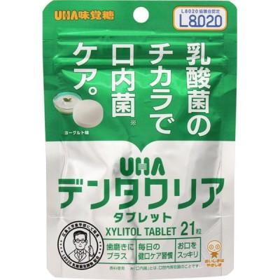 ユーハ味覚糖 UHAデンタクリア タブレットヨーグルト味 21粒入