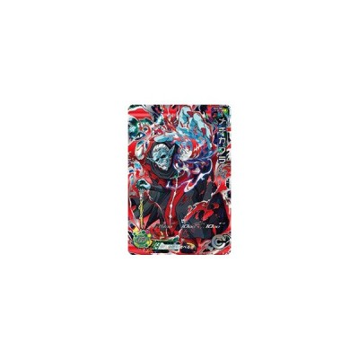 【新品・送料無料】スーパードラゴンボールヒーローズ/SDBH4弾/メチカブラ/SEC/SH4-SEC