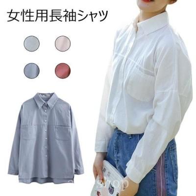 長袖シャツ女性シャツゆったりカジュアルシャツレディースブラウスシンプル長袖ブラウスライトアウターお洒落トップス