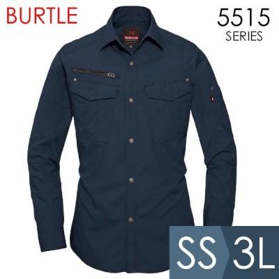 BURTLE バートル 春夏 作業服 5515-3 ユニセックス長袖シャツ ネイビー (SS〜3L) 作業着 5511シリーズ
