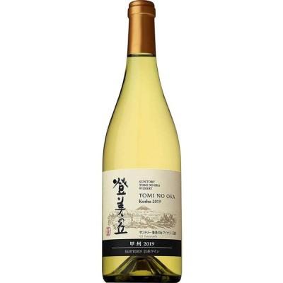 【日本ワイン】サントリー 登美の丘ワイナリー 登美の丘 甲州 2019 750ml 1本 wine