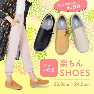 シューズ レディース 靴 スリッポン ゆったり 幅広 4E リボン シンプル ソフト クッション 屈曲 フレキシブル 抗菌 清潔 パンジー pansy PS1366