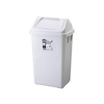 ds-2042676 スイング式 ゴミ箱/ダストボックス 【36DS】 グレー フタ付き 本体:PP 『HOME&HOME』【代引不可】 (ds2042676)
