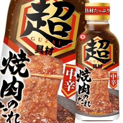 【送料無料】キッコーマン 超焼肉のたれ 中辛340gペットボトル×1ケース(全12本)