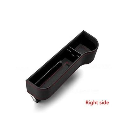 車載 サイド収納ボックス シートポケット コンソール カップホルダー 多機能 隙間 小物 整理 カー用品 運転席用 助手席用 PUレザー ブラック (