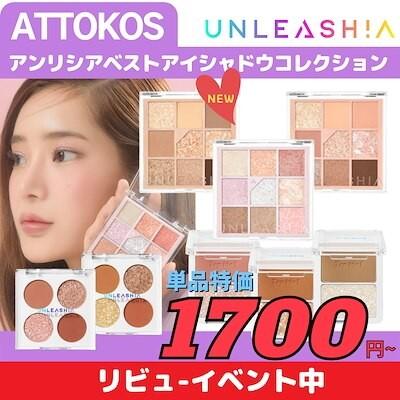 コレックション/Glitterpedia Eye Palette/ティント/グリッター/韓国コスメ