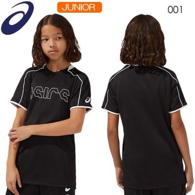 アシックス バレーボールウェア Jr.ショートスリーブトップ バレーボール用品 2054A032