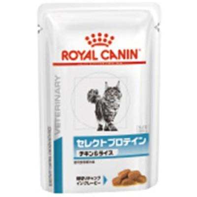 ロイヤルカナン 食事療法食 猫用 セレクトプロテイン チキン&ライス パウチ 85g