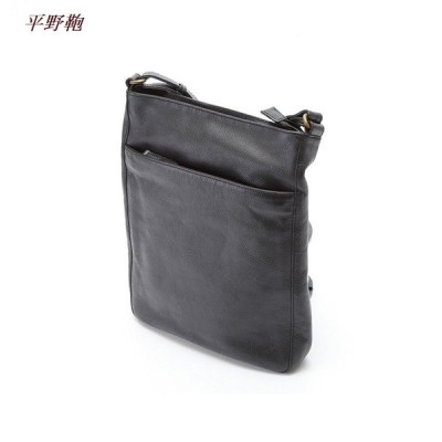 平野鞄 ショルダーバッグ メンズ 通勤 本革 斜めがけ 大人 ブランド 革 縦型 A4 薄型 かっこいい 40代 50代 A6418 +[栃木レザー] 日本製キーストラップ
