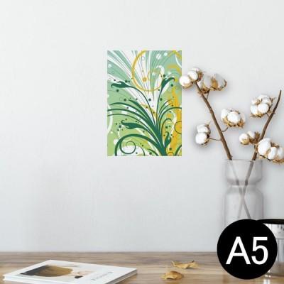 ポスター ウォールステッカー シール式 148×210mm A5 写真 壁 インテリア おしゃれ wall sticker poster 植物 水色 イエロー 黄色 007791