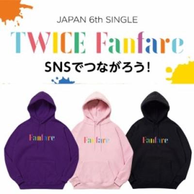 TWICE週辺フードスウェットFanfare 韓国ファッション 男女兼用 トップス厚手(裹起毛)パーカー レディース メンズ 応援服