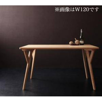 ダイニングテーブル おしゃれ 安い 北欧 食卓 テーブル 単品 モダン 会議 事務所 ( 机 幅140×80 ) 高さ65 ロータイプ 低め 4人用 5人用