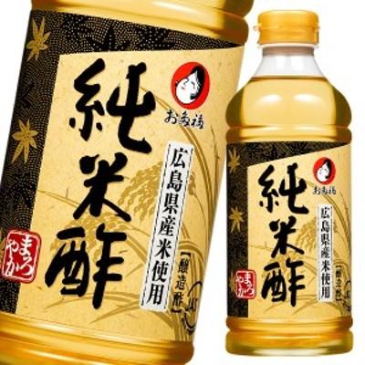 【送料無料】お多福 純米酢500mlペットボトル×1ケース(全12本)