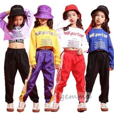 キッズダンス衣装 ガールズ チアダンス衣装 キッズダンス衣装 韓国 派手 チアダンス ヒップホップ へそ出し キッズ 練習着 ダンスウェ