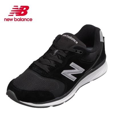 ニューバランス new balance WW880BL42E レディース | スポーツシューズ | 大きいサイズ対応 | ブラック
