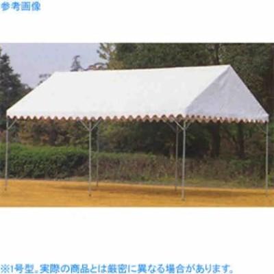 中津テント グラウンド用品 集会テント ワンタッチテント 防炎テント1号型-イ  PDG-01