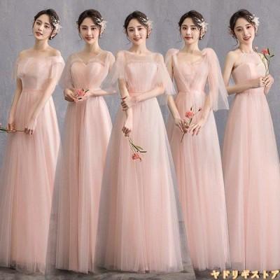 ロングドレス 演奏会 結婚式 フォーマル 花嫁 パーティードレス  カラードレス  二次会 ドレス 花嫁