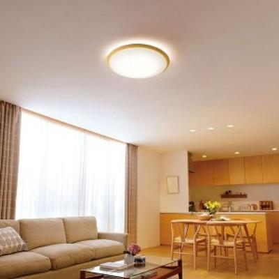 シーリングライト 12畳用 リモコン付き 調光調色 リバーシブル 天井照明器具 5499ルーメン